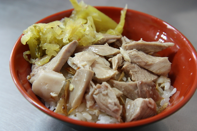 【嘉義美食】劉里長鷄肉飯&肉片飯