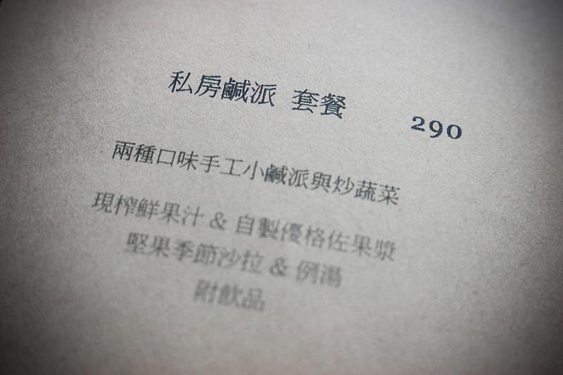 SAM_0125