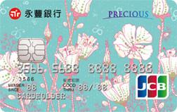 Me-Card-JCB-252x159