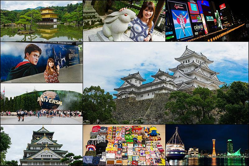 【必看】 日本 大阪姬路神戶京都環球影城 六天五夜自由行 行程懶人包~ 機票、飯店、交通分享!