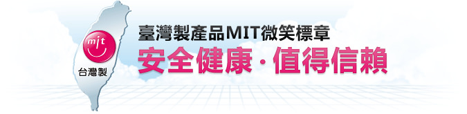 aboutMIT-pic-1