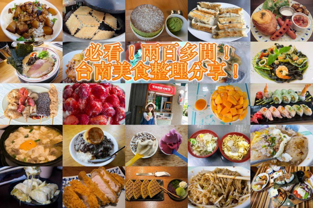 foodAll_word