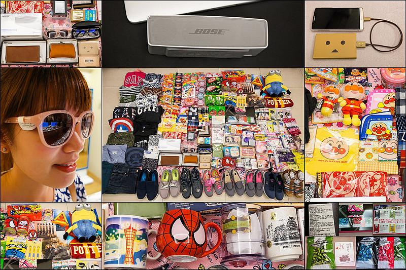 【購物】 日本 關西自由行 Outlets、0101百貨、麵包超人、環球影城、藥妝等戰利品分享!