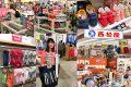 [遊記] 日本 大阪 臨空城OUTLETS 親子購物推薦!Baby GAP、西松屋、miki HOUSE、LC鍋!