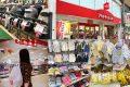 [遊記] 日本 大阪 阿卡將 本町店&阿倍野店一次逛透 新手爸媽最愛逛的婦嬰寶寶用品店!