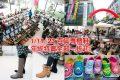 [特賣] 台南 尊揚鞋業 MIT百貨專櫃品牌女鞋 年終特賣一折起!還有男鞋、童鞋和服飾!
