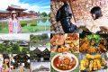 [必看] 大阪京都宇治 七天六夜自由行 行程懶人包 飯店、交通、美食~ 一賞關西三大夜景!