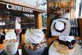 [美食] 台南 Caffe Bene 來自韓國的連鎖咖啡店!5/13新開幕!還有賣韓式刨冰、拉麵等!
