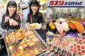 [遊記] 日本 大阪 黒門市場 美食吃透透~ 海鮮,牛肉,水果,關東煮! 藥妝、菓子店便宜好買!