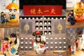 [景點] 台南 天一中藥 觀光工廠2.0 整修完畢!帶小邦妮來體驗當格格~ 免門票適合親子DIY!