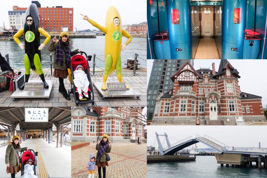 【遊記】 九州 福岡 門司港 超好拍的歐風海港小鎮!來看開橋~ 找香蕉人拍照!