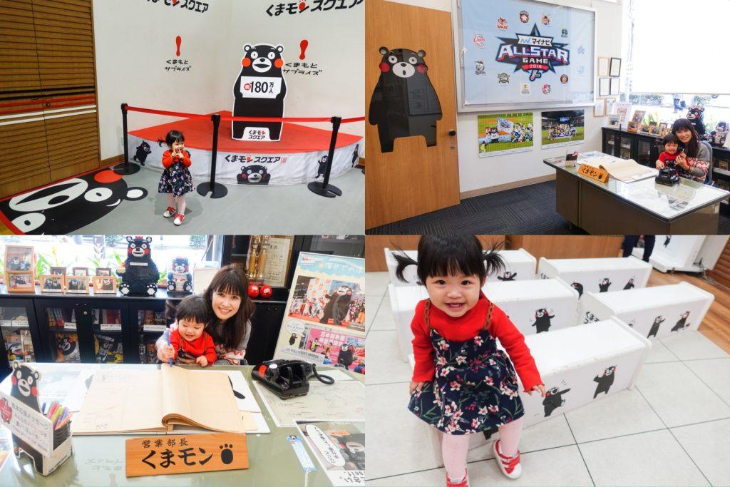 【遊記】 熊本 Kumamon熊本熊部長辦公室 親子必訪景點!博多搭新幹線轉市電很方便!