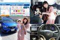 [分享] 沖繩自駕遊 用Tabirai日本租車比價・預約 簡單方便、輕鬆安全上路!