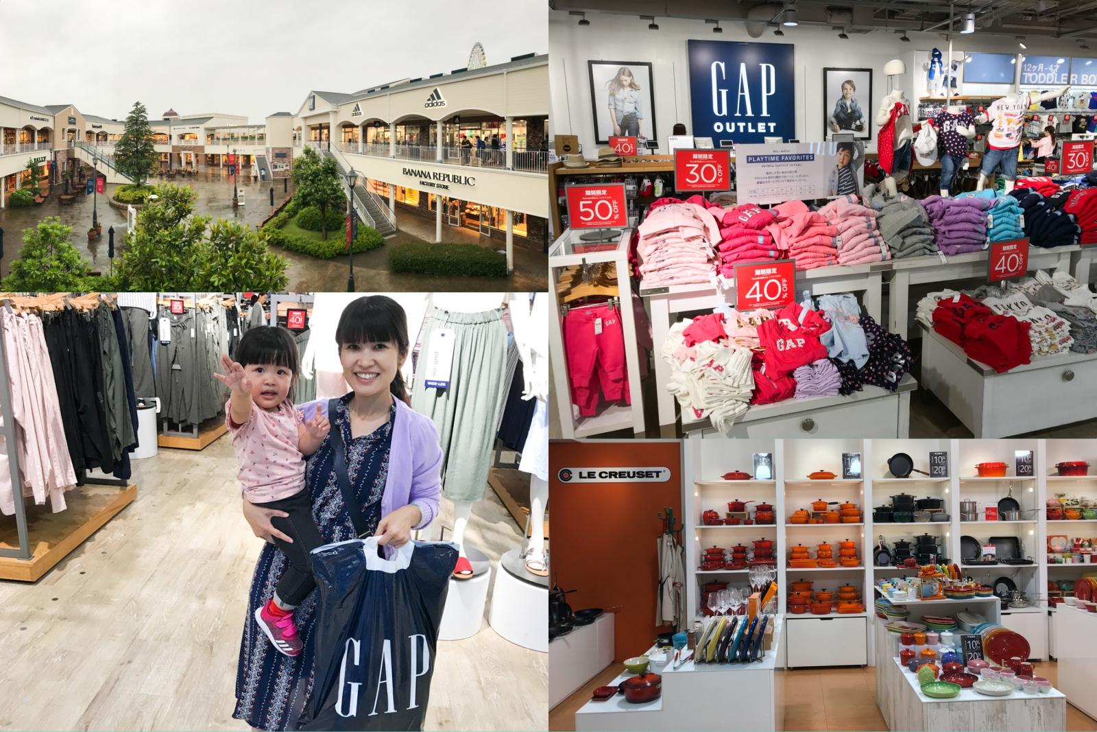 【購物】 大阪 臨空城OUTLETS 到關西必訪的親子購物天堂~ LC鍋、GAP、adidas、NIKE好買!
