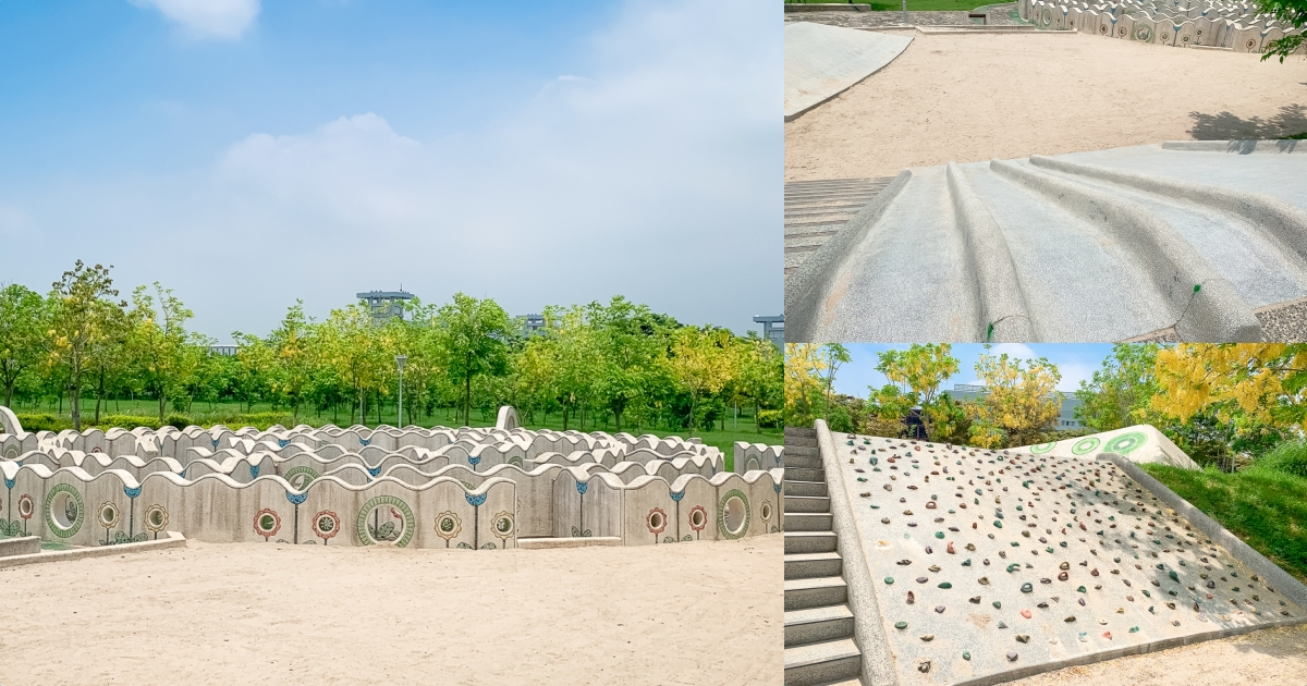 【台南景點】南科兒童遊戲場 迷宮特色公園~ 還有沙坑、溜滑梯和攀岩牆!