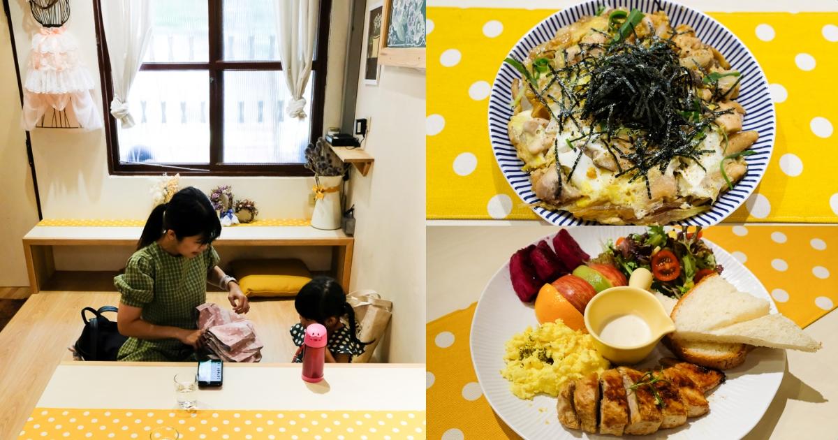 [美食] 台南 拾味 早午餐 安平巷弄內老屋