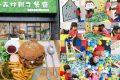 [美食] 台南 小森林親子餐廳 最新試營運中!餐點不錯~ 遊戲室好玩!有哺乳室~ 還有幼兒馬桶!