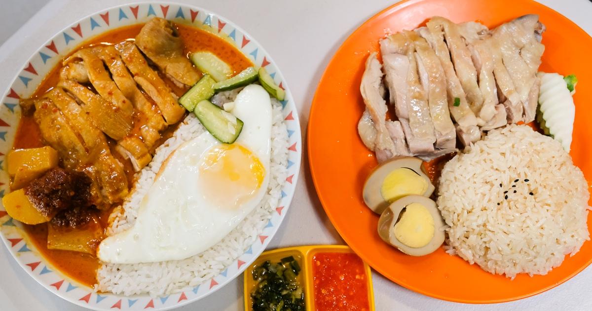 [美食] 台南 Selamat datang 馬來西亞料理