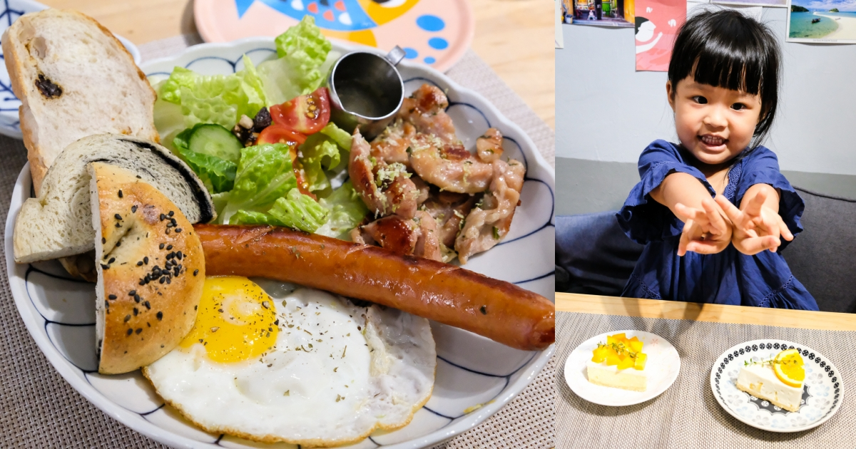 [美食] 台南 鳥魚 fishy.penguin 早午餐 自製麵包甜點 香港女孩開的鄉村風溫馨小店!