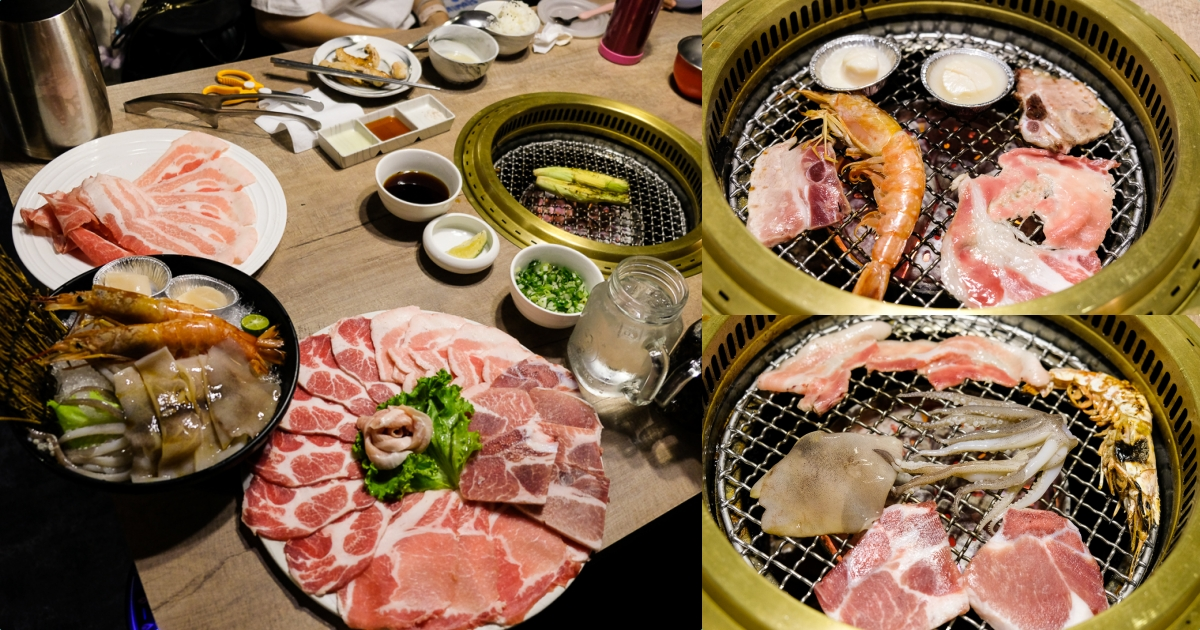 [美食] 台南 燒肉同話