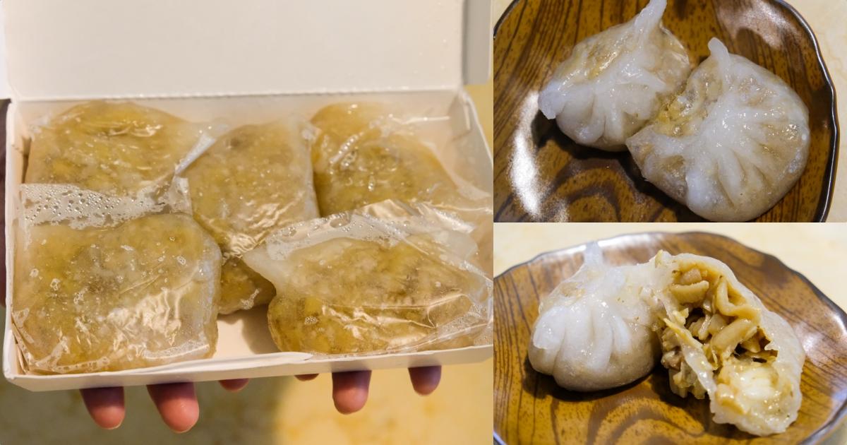 [美食] 台南道地古味 水晶餃肉包饅頭 和清水寺祿記同味道!隱身在府緯街