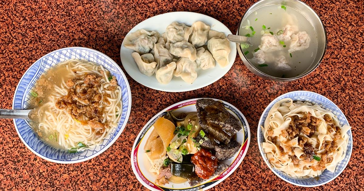 [美食] 台南 盧家麵食(里長乾麵) CP值爆表的銅板美食!2元水餃、10元餛飩湯、25元麵!