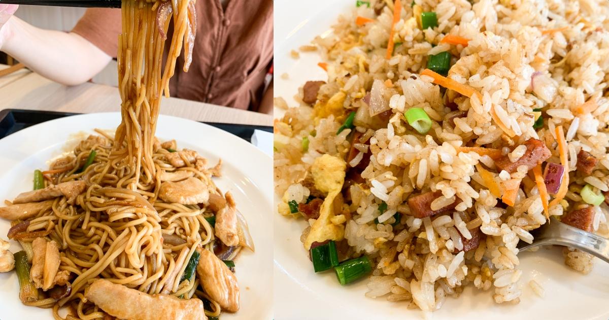 [美食] 台南 老吳冰室 港式風味小食 來自香港的餐飲店!新光三越西門新天地附近新店!