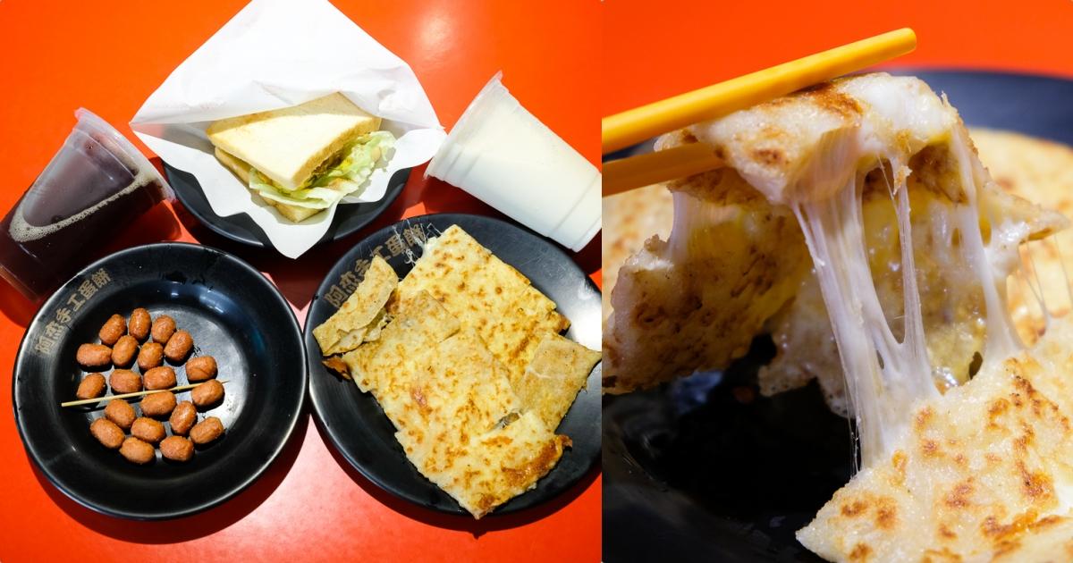 [美食] 台南 耳可木火 阿杰手工蛋餅搬家改名!吹冷氣吃焦香Q彈蛋餅更舒服!