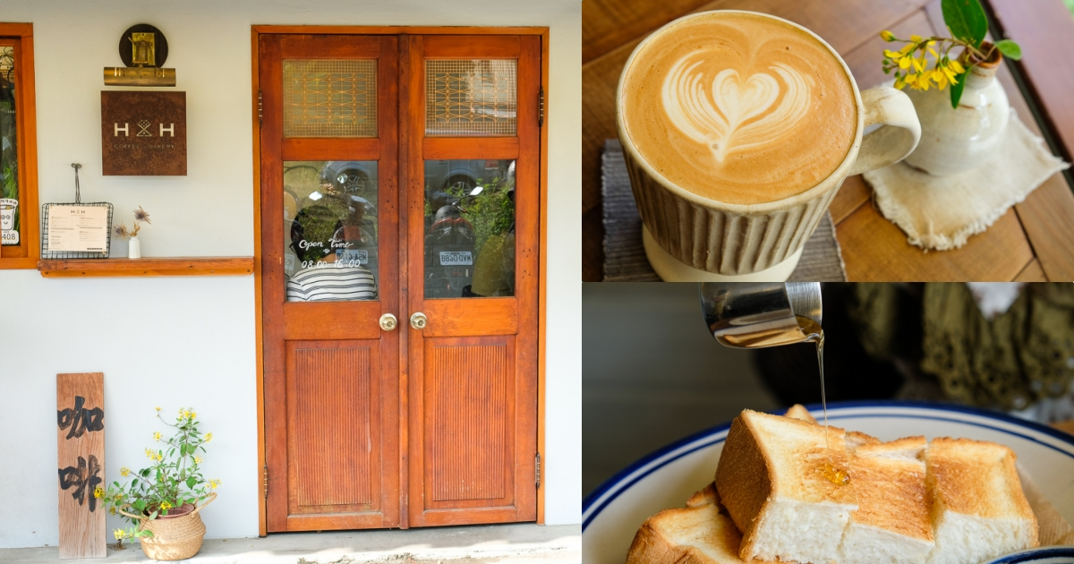 [美食] 台南 H&H 他她 IG上超夯的文青早午餐!巷弄內超迷你小店!吐司不錯~ 咖啡好喝!