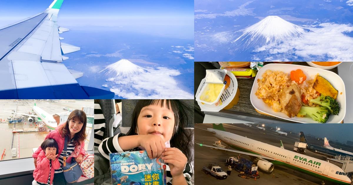 [遊記] 小港↔成田 長榮航空初體驗