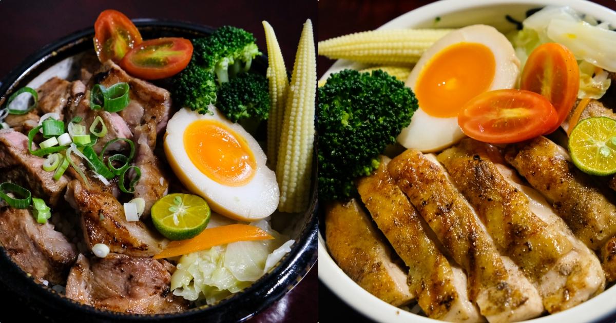 [美食] 台南 一井丼飯 民權路新開的日式
