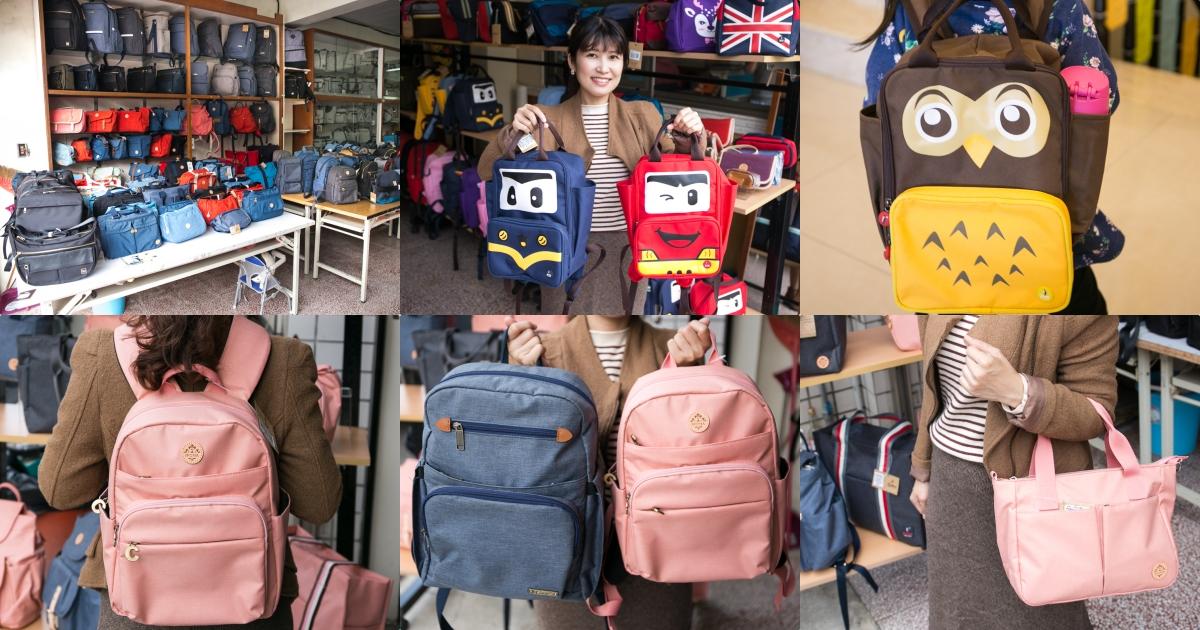 [分享] 台南 CORRE 歲末年終廠拍 MIT百貨專櫃商品下殺2折起!後背包、側背包、媽媽包、兒童書包!