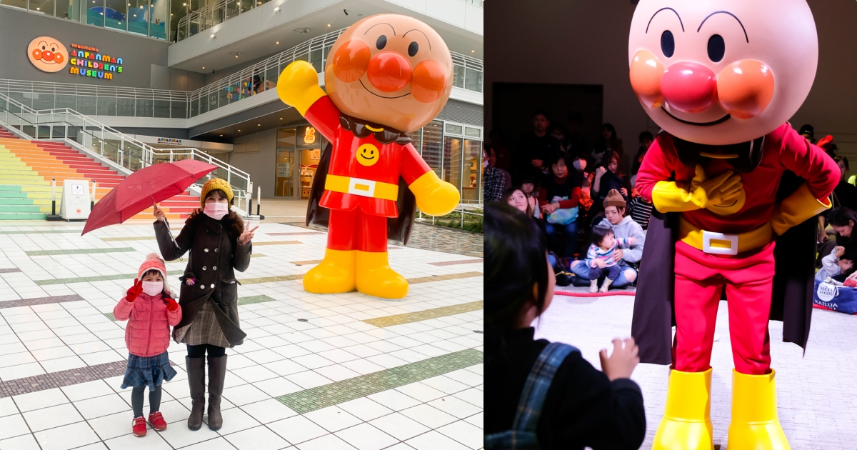 [遊記] 橫濱 麵包超人兒童博物館(上) 2019重新開幕好好玩!東京前往交通方式分享!