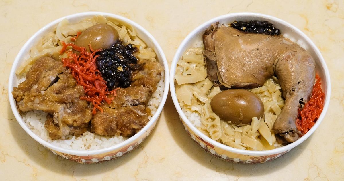 【台南美食】金鶴滷排骨。被網友喻為台南最好吃的排骨飯|古早味排骨便當