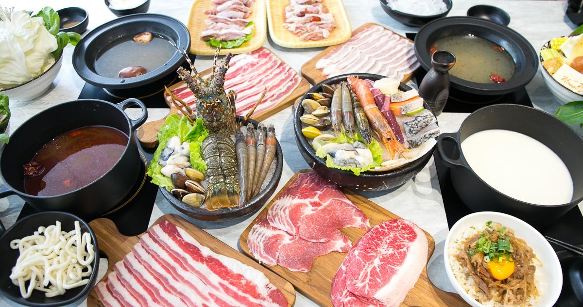 【台南美食】House V 好室鍋物 育樂店 台中來的超美火鍋店~ 冷藏肉專門!海鮮、咕咕雞鍋也不錯!