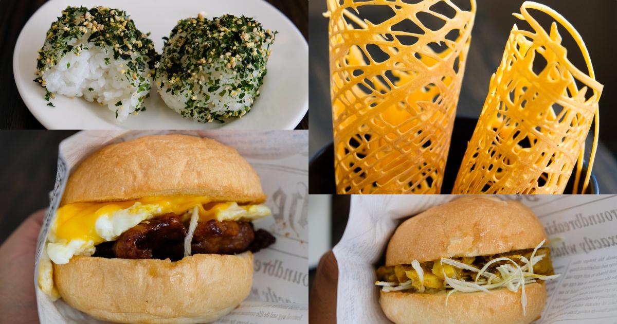 【台南美食】旺德實驗室 2.0呷早頓 巷弄內早午餐~ 小圓麵包當漢堡 可預訂早餐外帶!