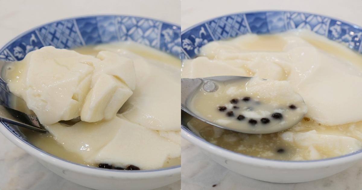 【台南美食】德記古早味汕頭豆花 賣了50年的傳統豆花~ 綿密好吃還可加豆漿!搬新址到新天地旁!