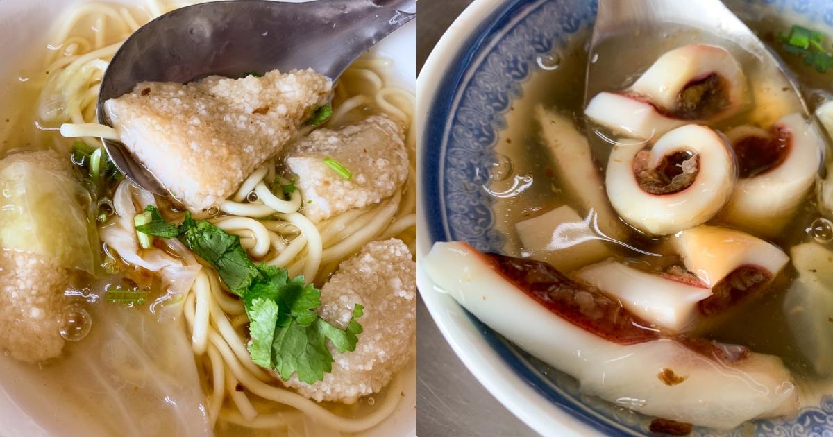 【台南美食】阿堯土魠魚羹