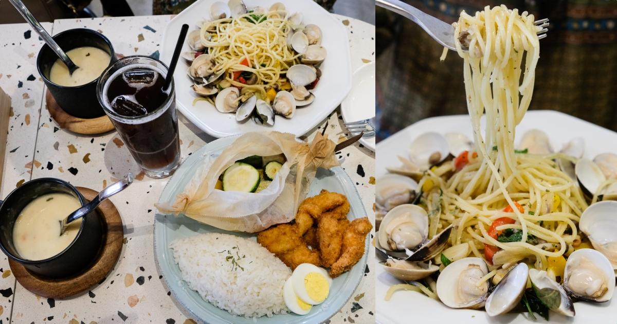 【台南美食】熹餐廳 Serendipity‧不經意的美好