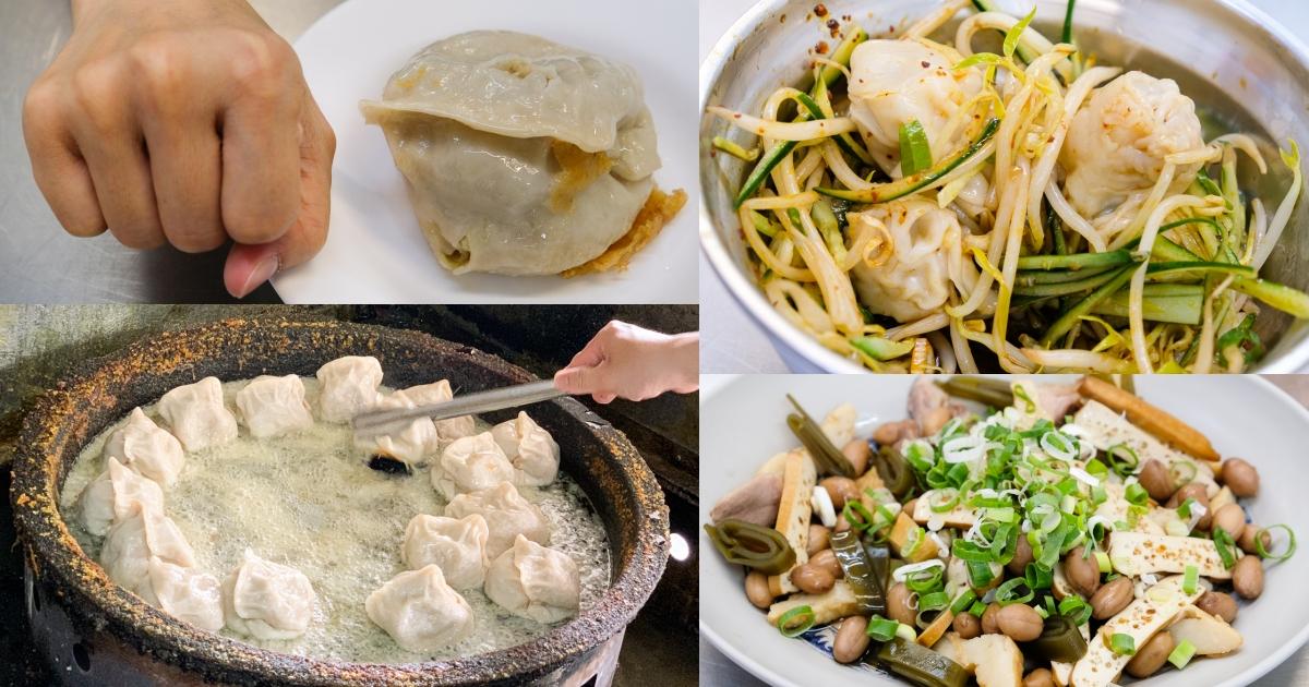 【台南美食】胡記麵館 每日限量的拳頭大巨無霸煎餃!紅油炒手、麻醬麵、滷味都平價好吃!