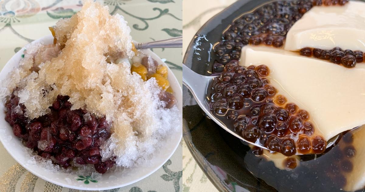 【台南美食】活味傳統豆花