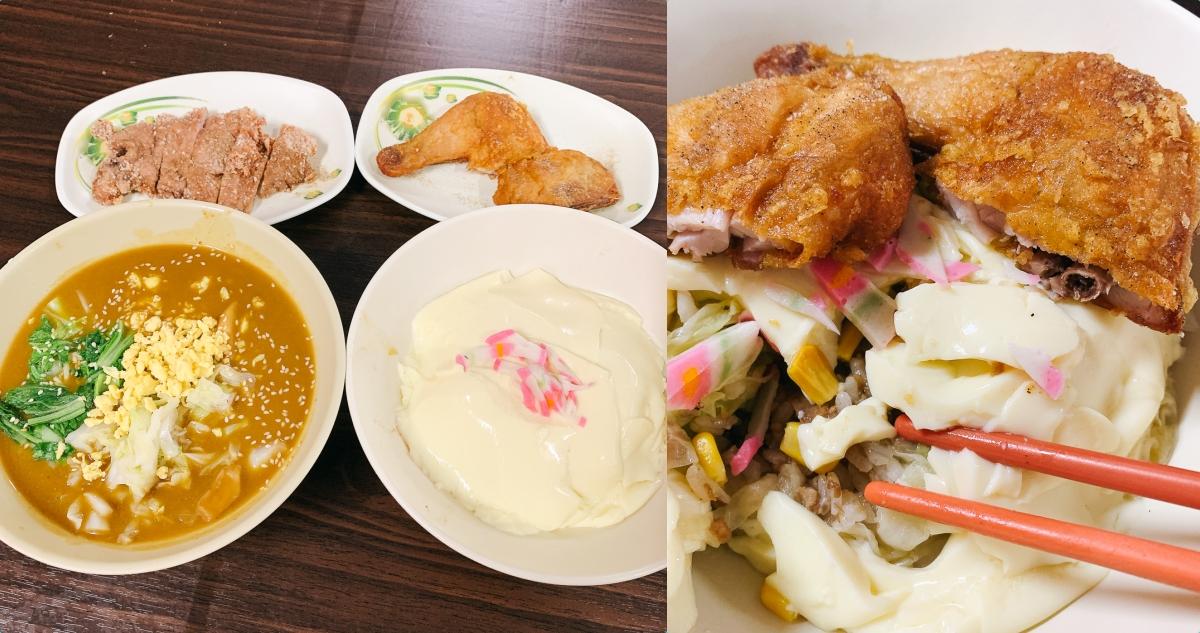 【台南美食】日喜美食小鋪 成大育樂街美食!