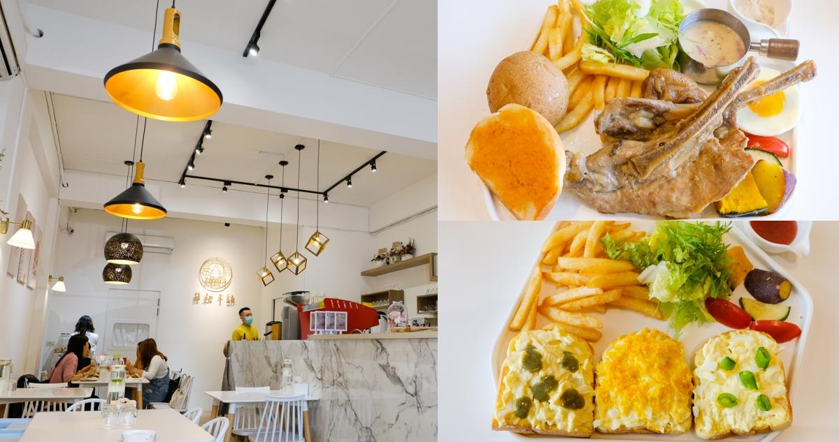 【台南美食】日初午訪 韓系早午餐~ 北區住宅區內新開幕!戰斧豬排、骰子牛都上菜!